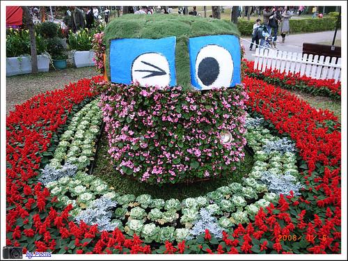 大安森林公園花展 020