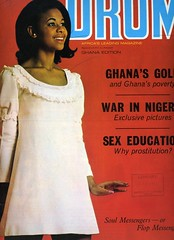 drum july 1969