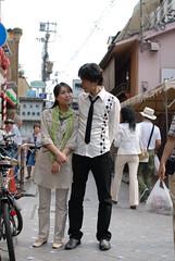 Naoki and Yoko