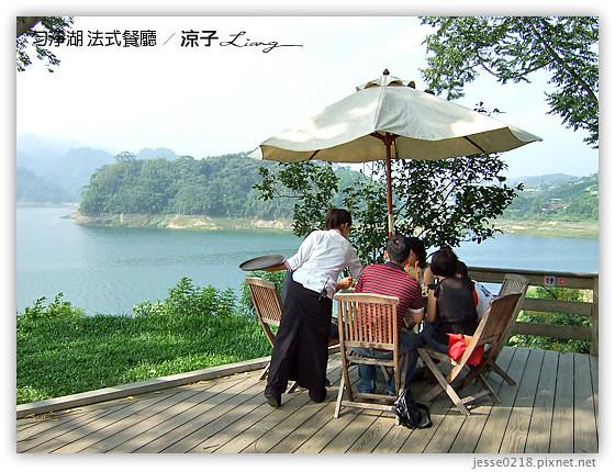 勻淨湖 法式餐廳 17