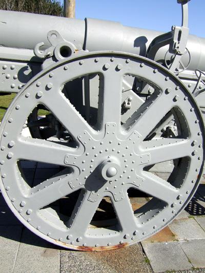 Krupp Gun