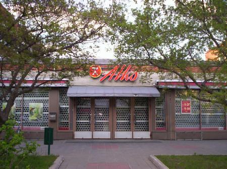 Una tienda Alko