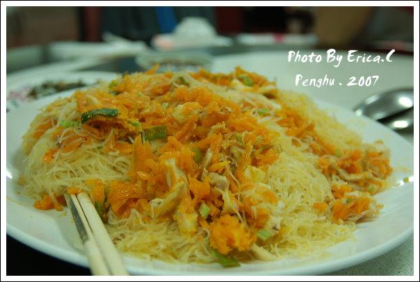 澎湖海鮮大餐 (1)