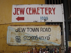 jew town sign