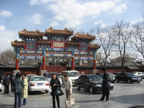 Beijing Lama Temple - Entrance