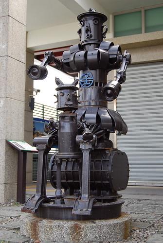RR Sculpture