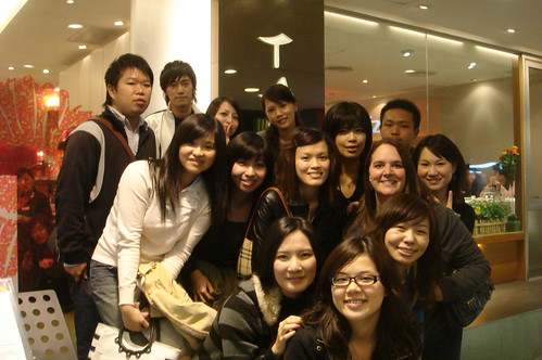 Reunion with 5B Graduates from 2005