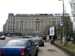 Victoriei Square, Bucharest, Romania (cod_gabriel) Tags: romania bucharest roumanie bucarest bukarest rumanien rumänien românia bucuresti bucureşti piatavictoriei victoriei square block bucareste bukareszt boekarest bükreş რუმინეთი रोमानिया 羅馬尼亞 रोमेनिया رومانیہ ռումինիա റൊമാനിയ ബുച്ചാറെസ്റ്റ് बुखारेस्ट ბუქარესტი բուխարեստ бухарест ރުމޭނިއާ ルーマニア בוקרשט بخارست بوخارست roemenie rumania romenia rumunsko rumunia romanya رومانيا ܪܘܡܢܝܐ румынія румъния রোমানিয়া רומניה rumanía rumænien رومانی románia roménia romênia румунија румунія roemenië румы́ния румыния ರೊಮಾನಿಯ condo condos condominium apartmentbuilding apartmentblock