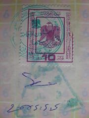 Visum Libi 2005 (LeoKoolhoven) Tags: 2005 passport libya visa visum paspoort zegel libi stempels