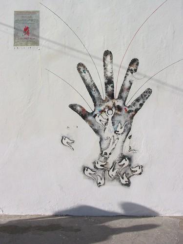A mão de Fátima
