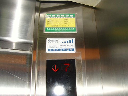 Mobile Phone in Lifts