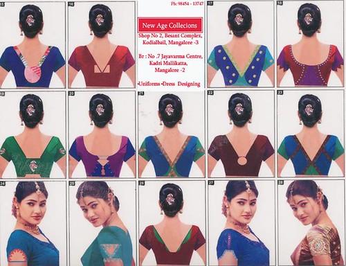 hwt · ole9 · saree-blouse-designs-2; ← Oldest photo