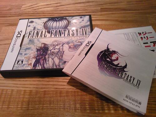 DS版FF4