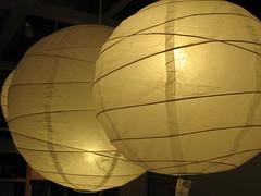 rice paper lights - ikea