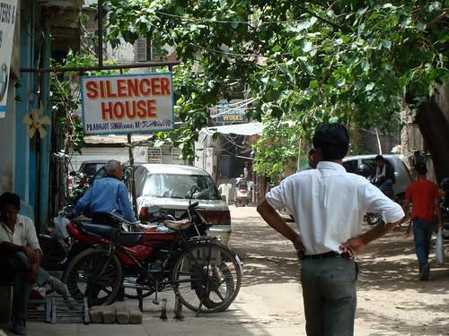 Silencer House