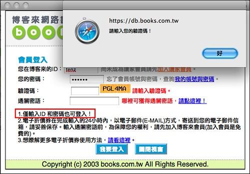 books_login_error