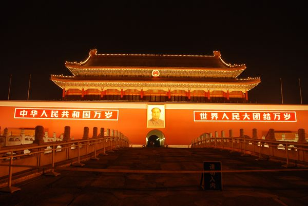 Pekin - Cite Interdite & Tienanmen (105) [600]