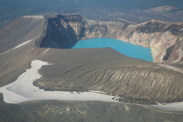 Helicopter ride: volcano & lake
