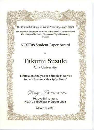 NCSP08 Student Paper Award