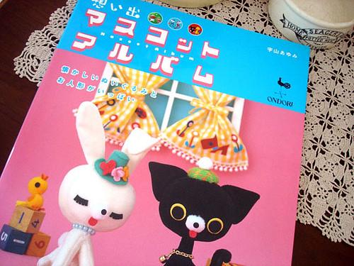 Mascot Album