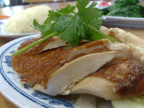 Yeo Keng Nam Hainanese Chicken Rice