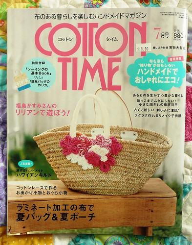 Cotton Time Issue 79