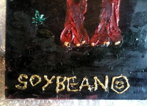 Soybean painting (corner)