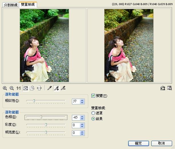 如何讓照片變換季節感?(photoimpact12)