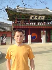DSC01417 (Boschian Soul) Tags: korea southkorea suwon