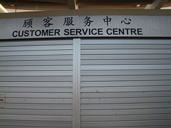 Customer Service Centre