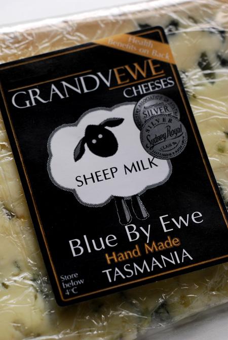 grandvewe blue by ewe© by Haalo