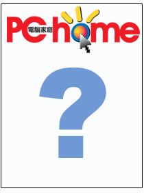 home_cover_question