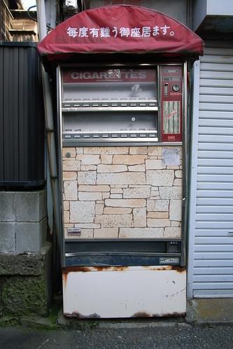 自動販売機だったもの