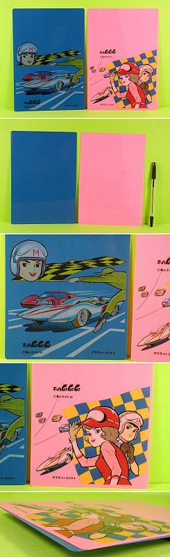 speedracer_pencilboardsjapan