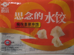jiaozi 思念的水饺 frozen dumplings