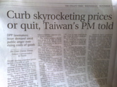 Ask PM to quit over rising prices...