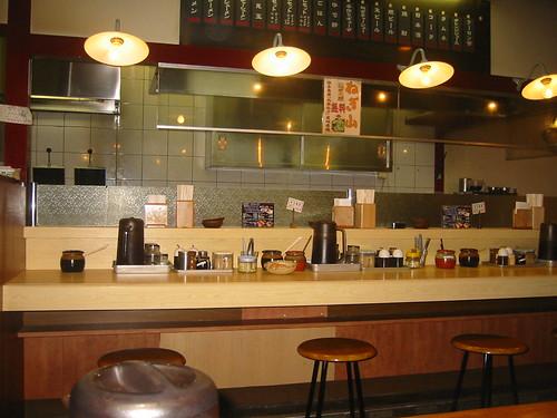 Ramen restaurant by mdid