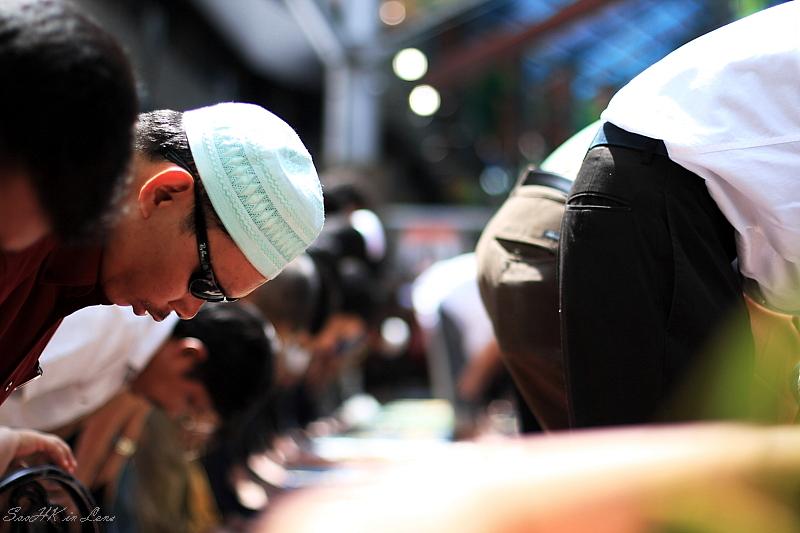 Cool to Pray