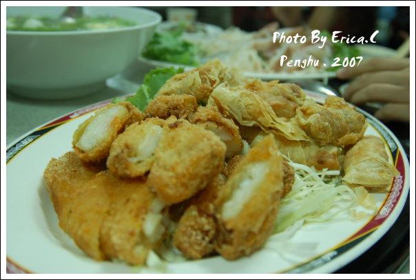 澎湖海鮮大餐 (5)