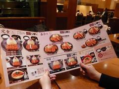 Tonkatsu Wako menu - The Cube, Kyoto station