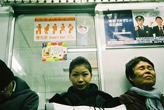 (bobby stokes) Tags: film japan rollei train underground subway japanese tube natura 1600 fujifilm analogue   urbanlife rollei35 fujicolor 35s chikatetsu natura1600 rollei35s fujinatura1600 fujicolornatura1600 streetphotographycandidstreetportrait