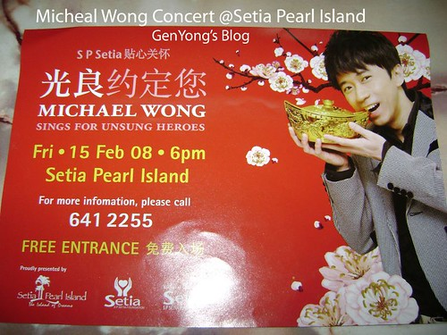 Micheal Wong's Concert