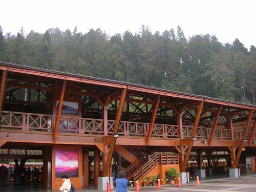 阿里山新站