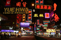 Hong Kong @ night (Mark Hellweg) Tags: china city panorama moon signs streets sign skyline night neon hong kong leuchtreklame