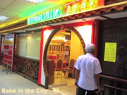 SL - Sin Lok Restaurant