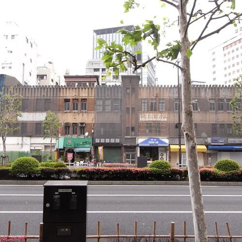 Kudan-shita Building 5