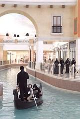 Villaggio Mall, Doha
