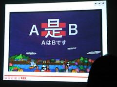 A=Bの図@学習会議