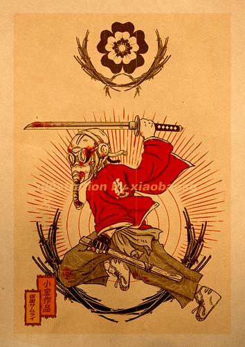 Masked Samurai R