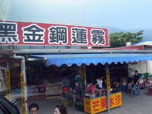 Taiwan (320)